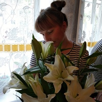 Фото профиля Ирины Вахромовой