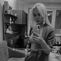 Kristina Veter
