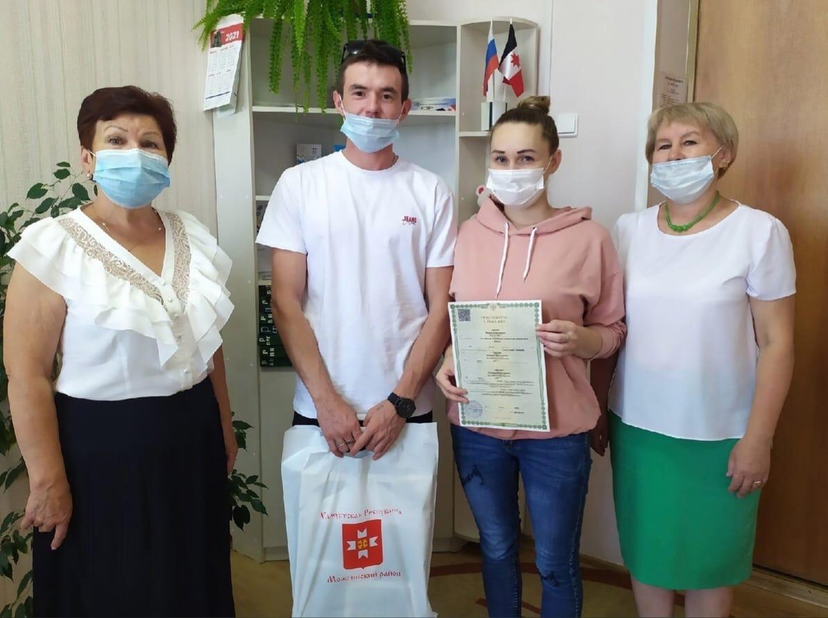 Сотый новорожденный зарегистрирован в Можгинском районеЮбилейный малыш