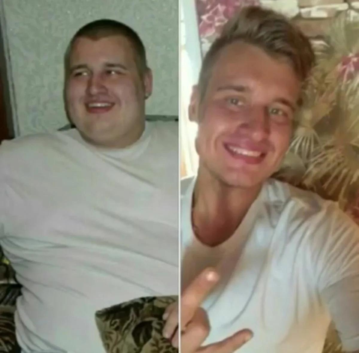 Минус 131 кг на двоих!