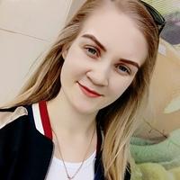 Адель Андреева