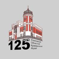 Логотип Ульяновский областной краеведческий музей