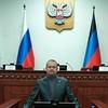 Lyubomir Pushkin