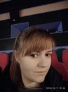 Вита Люткина