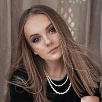 Личная фотография Валерии Верхорубовой ВКонтакте
