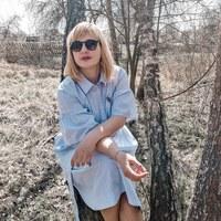 Аня Сидорова