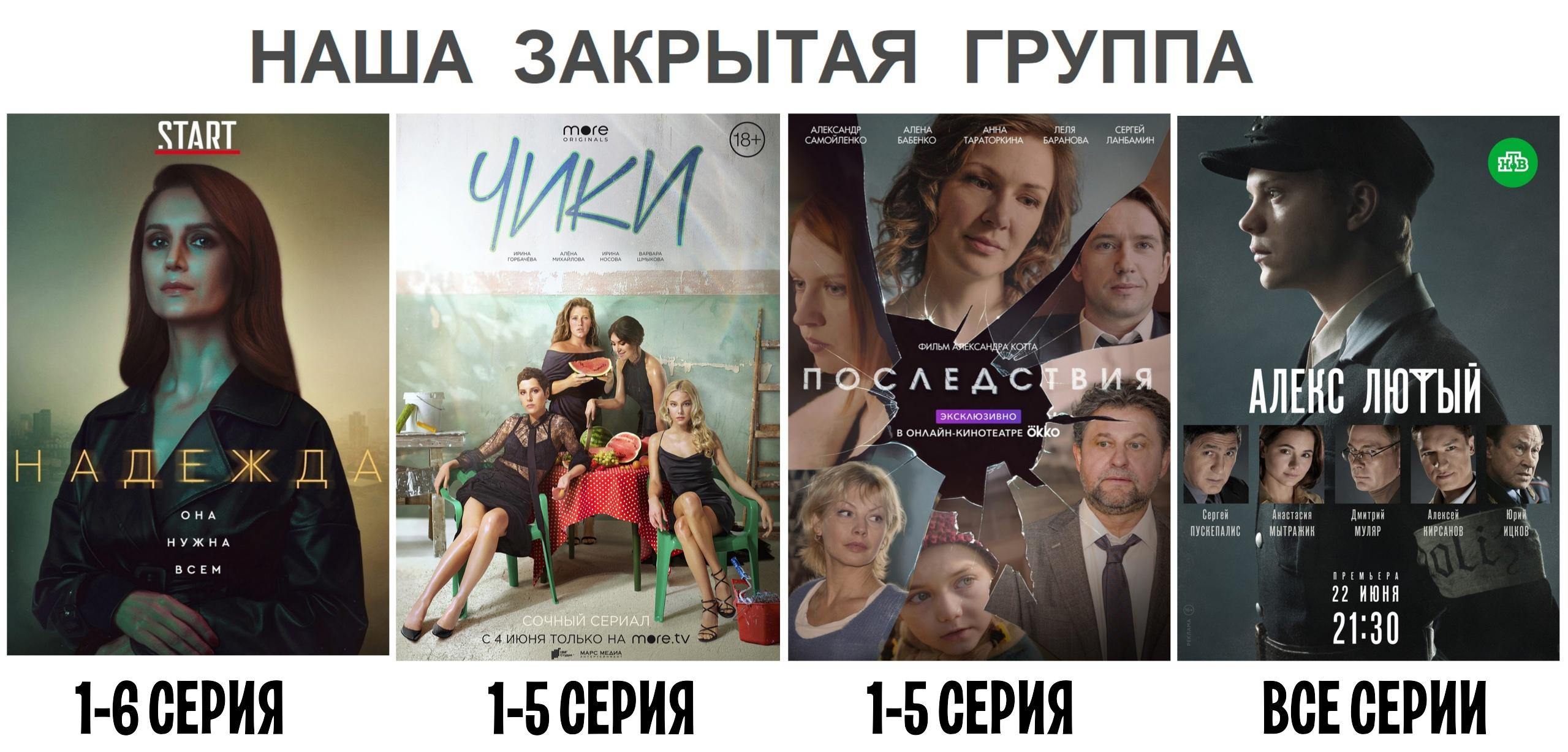 Эти и многие другие сериалы - vk.