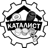 Йошкар-Ола Гофра Пламегаситель Глушитель Резонат