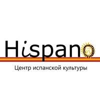 Логотип ИСПАНСКИЙ ЯЗЫК В САМАРЕ - ИСПАНО ЦЕНТР