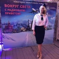 Фото Алёны Зайцевой