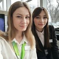 Фотография Кристины Аскеровой ВКонтакте