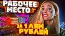 Di Diana   Москва   24