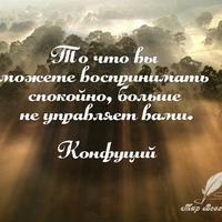 Казаринов Владимир