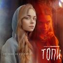 Глуховский Дмитрий | Москва | 28