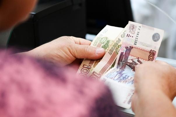 Правительство не поддержало индексацию пенсий рабо...