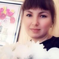 Галяутдинова Юлия