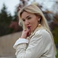 Фотография Ольги Барских ВКонтакте