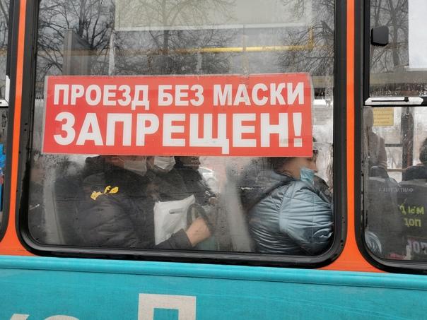 Водители нижегородских автобусов не смогут осущест...