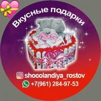 Фотография Аллы Сасько ВКонтакте