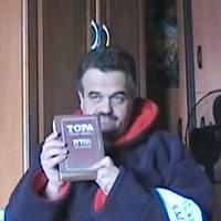 Фото профиля Семёна Семёнова