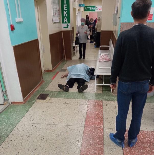 В 30 поликлинике Советского района умер мужчина. Г...