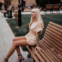 Кристина Пейфурт