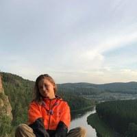 Фотография Татьяны Матвеевой ВКонтакте