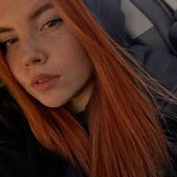Юлия Каспер