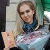 Мария Низаметдинова