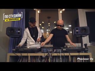 Filatov & Karas - DJ Марафон ПО СТУДИЯМ
