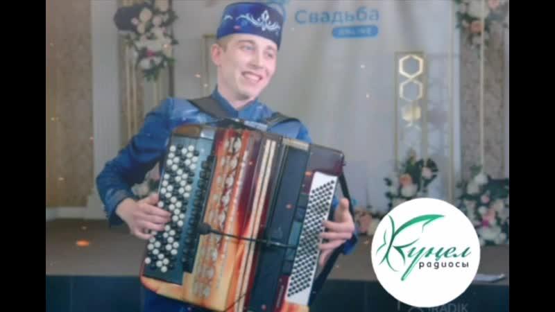 Татар халык койлэренә тезмә Кунел радиосында янгырый
