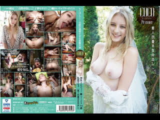 Melody Hiina Marks [SY-190]{Порно Хентай Hentai Javseex  Porno Brazzers Urination White Actress Аниме Anime}