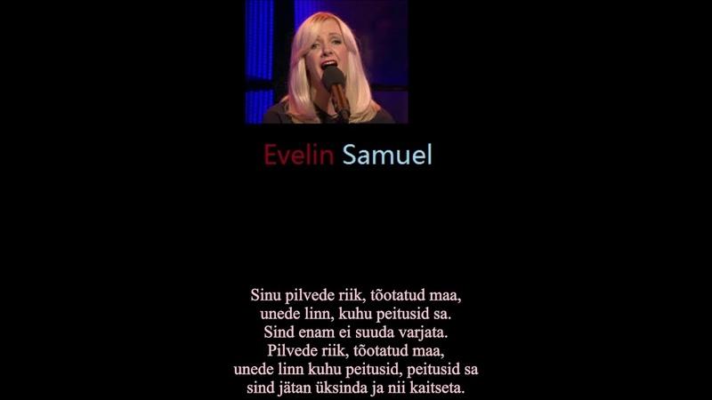 ESTONIA Evelin Samuel Kaitseta Defenseless