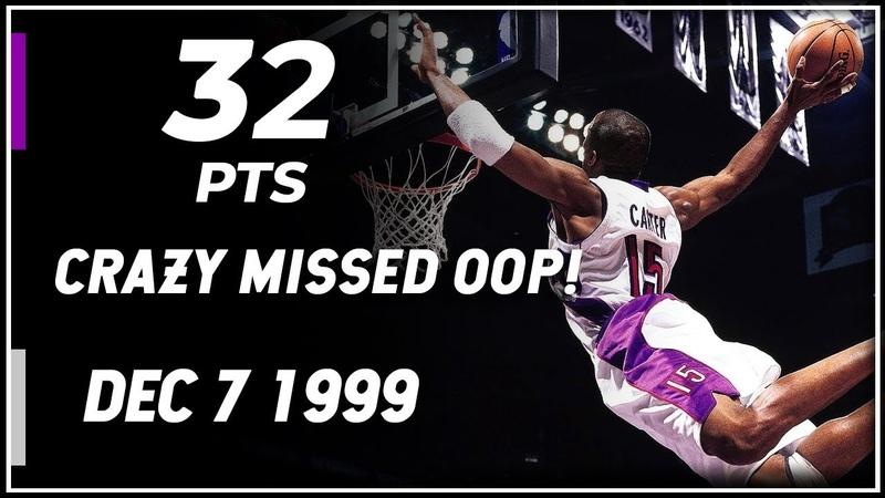 Vince Carter Highlights Raptors vs Cavaliers 12 07 1999 32pts Crazy Missed Oop
