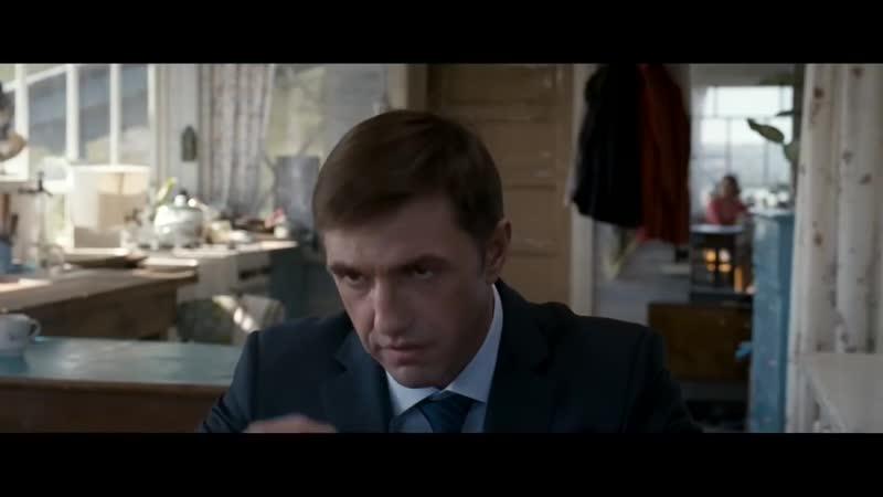 ЛЕВИАФАН Фильм Андрея Звягинцева