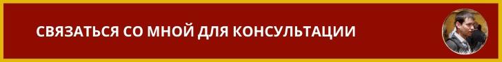 42 лида за 10 дней по 176 рублей для компании по международным перевозкам и сертификации., изображение №18