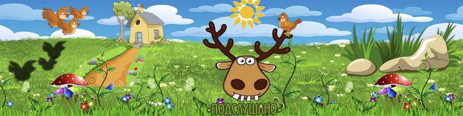 Подслушано в Ельниках   ВКонтакте