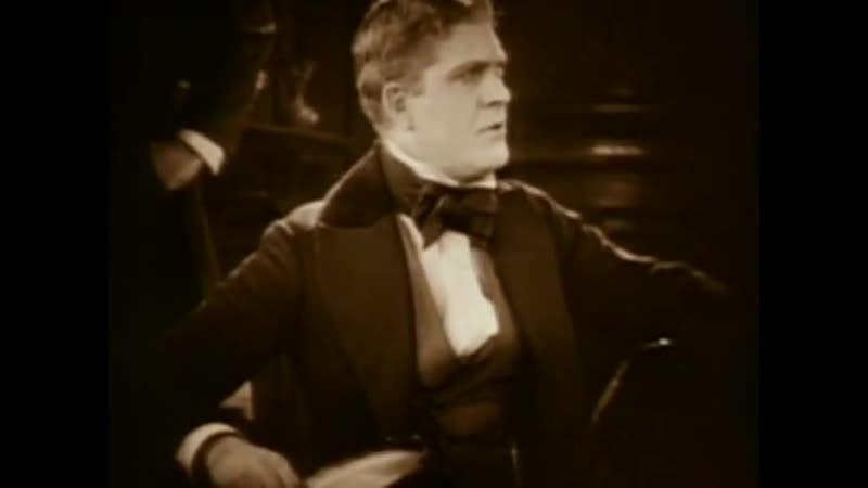 Доктор Джекилл и Мистер Хайд 1920 год Русская озвучка