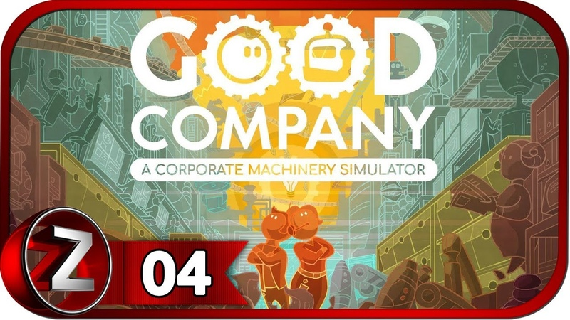 Good Company ➤ Вперёд в будущее ➤ Прохождение 4