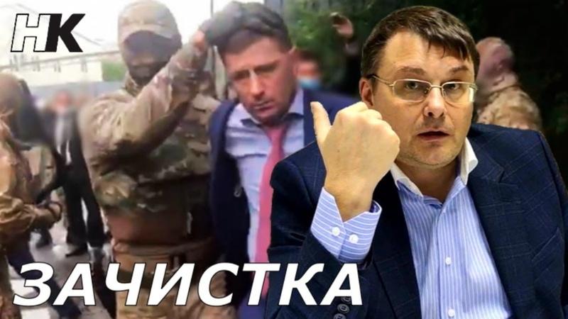 Первый удар Путина ЗАЧИСТКА Отмена 90 х Фёдоров в эфире Новости 2020 НК