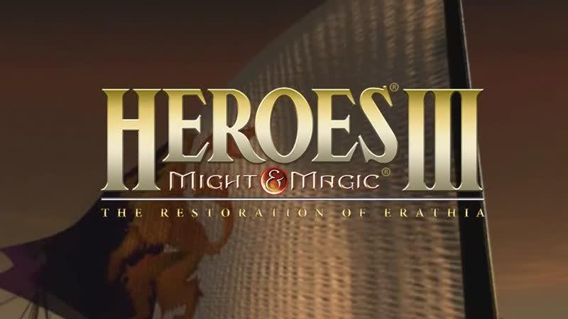 Герои 3 Возрождение Эрафии Игрофильм