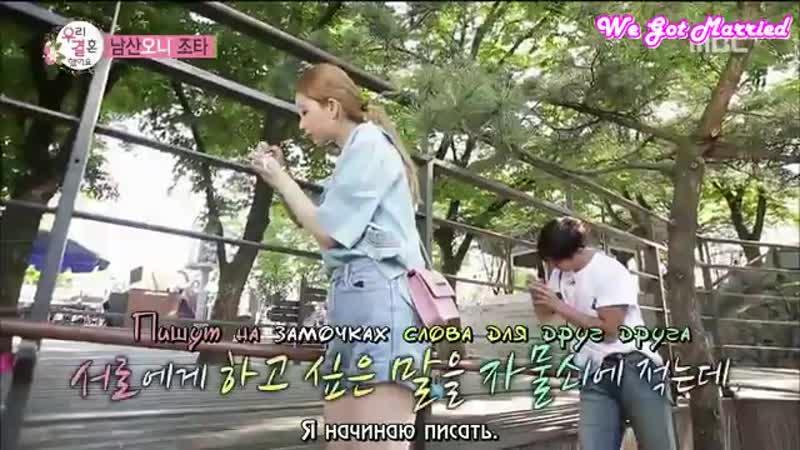 Молодожены - Первый раз взялись за руки Джота и ДжинКён (6 эпизод )