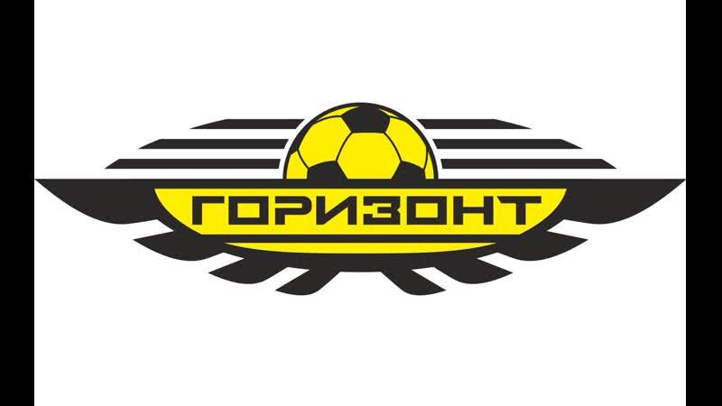 Адмирал - Горизонт. ИРОО Мини-Футбол. Сезон 2021