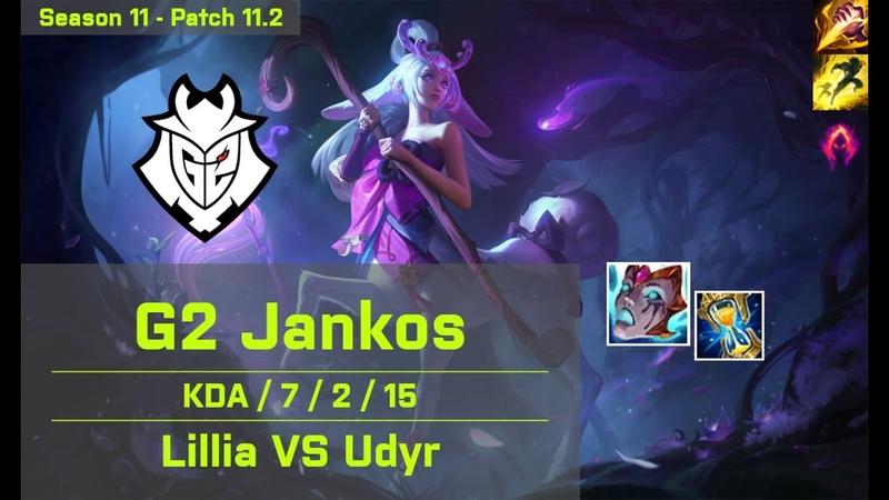 G2 Jankos Lillia JG vs Udyr EUW 11 2 ✅