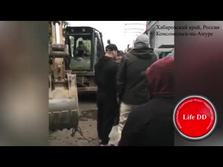 В Комсомольске-на-Амуре (Хабаровский край)