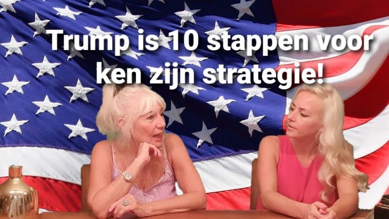 De strategie van Donald Trump, waarom hij doet wat hij doet - Anika Theunisz