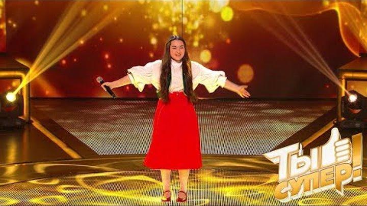 Зарема, получив второй шанс в первом туре, не подвела и великолепно спела на башкирском языке