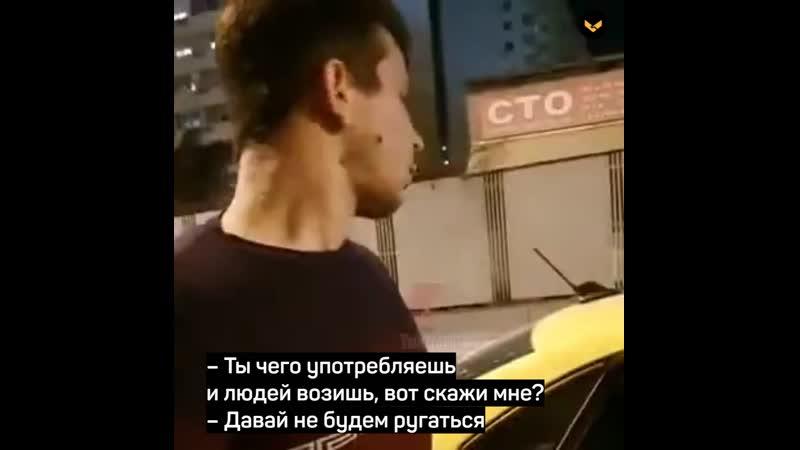 В Краснодаре после скандала слабослышащему таксисту подарили новую машину
