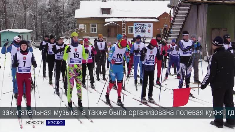 13 февраля на территории лыжной базы состоялась Всероссийская массовая лыжная гонка Лыжня России 2021 Новости от 19 02 2021