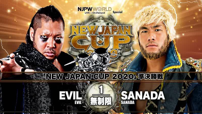 New Japan Cup — День 8 Санада vs. Ивел